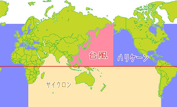台風,ハリケーン,サイクロン,地図
