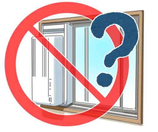 窓用エアコン,取り付けできない窓,賃貸,穴開けない