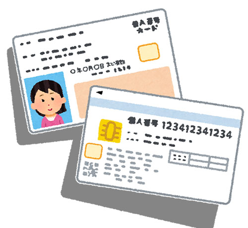 マイナンバー通知カード,紛失,引越し,再発行,住所変更