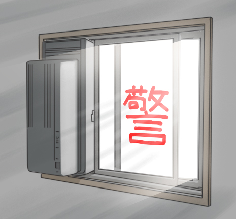 窓用エアコン,直射日光,効率,効かなくなった,故障