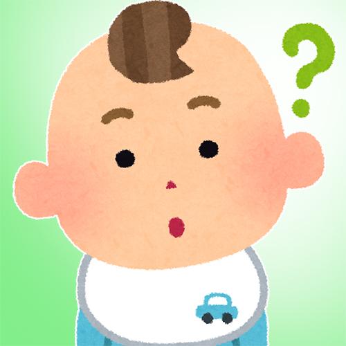 赤ちゃんに付ける名前で漢字やひらがなに関する7つのあれこれ