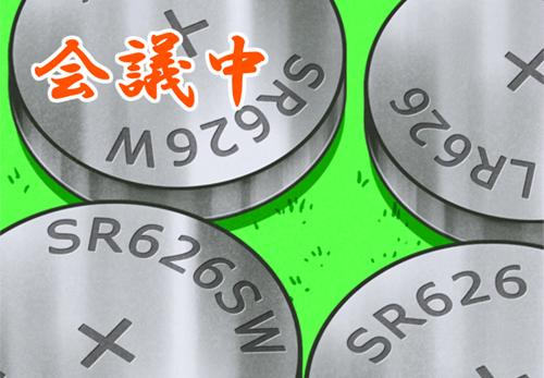 ボタン電池,sr626sw,互換性,SR626W,違い
