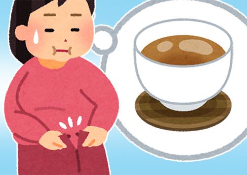 ほうじ茶,ダイエット,効果,効率,方法